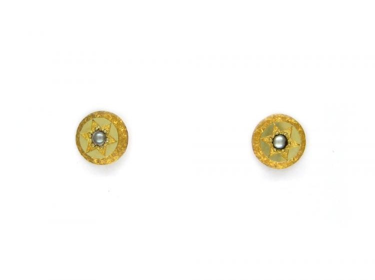 15ct Gold & Pearl Stud Earrings