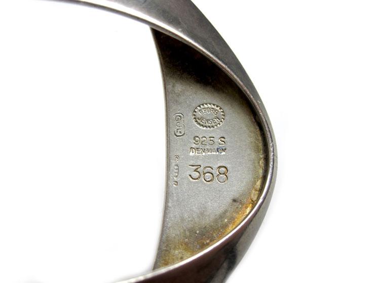 Georg Jensen Silver Pendant