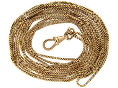 Fine 9ct Gold Victorian Guard Chain