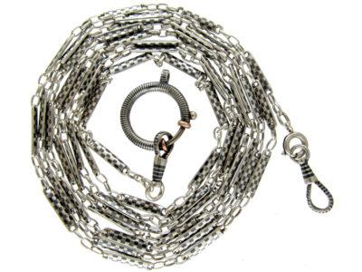Long Niello Silver Guard Chain