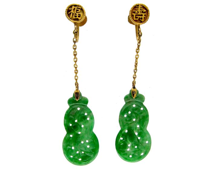 Jade & Gold Drop Earrings