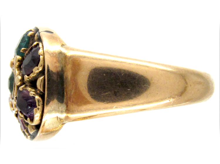 Regard Cluster Ring