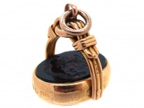 Victorian 18ct Gold Swivel Seal Fob with Bloodstone Crest Intaglio of a Hedgehog
