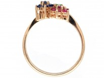 9ct Gold Peridot, Ruby & Sapphire Triple Cluster Ring