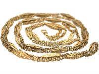 Early 19th Century 9ct Gold Lantern Guard Chain