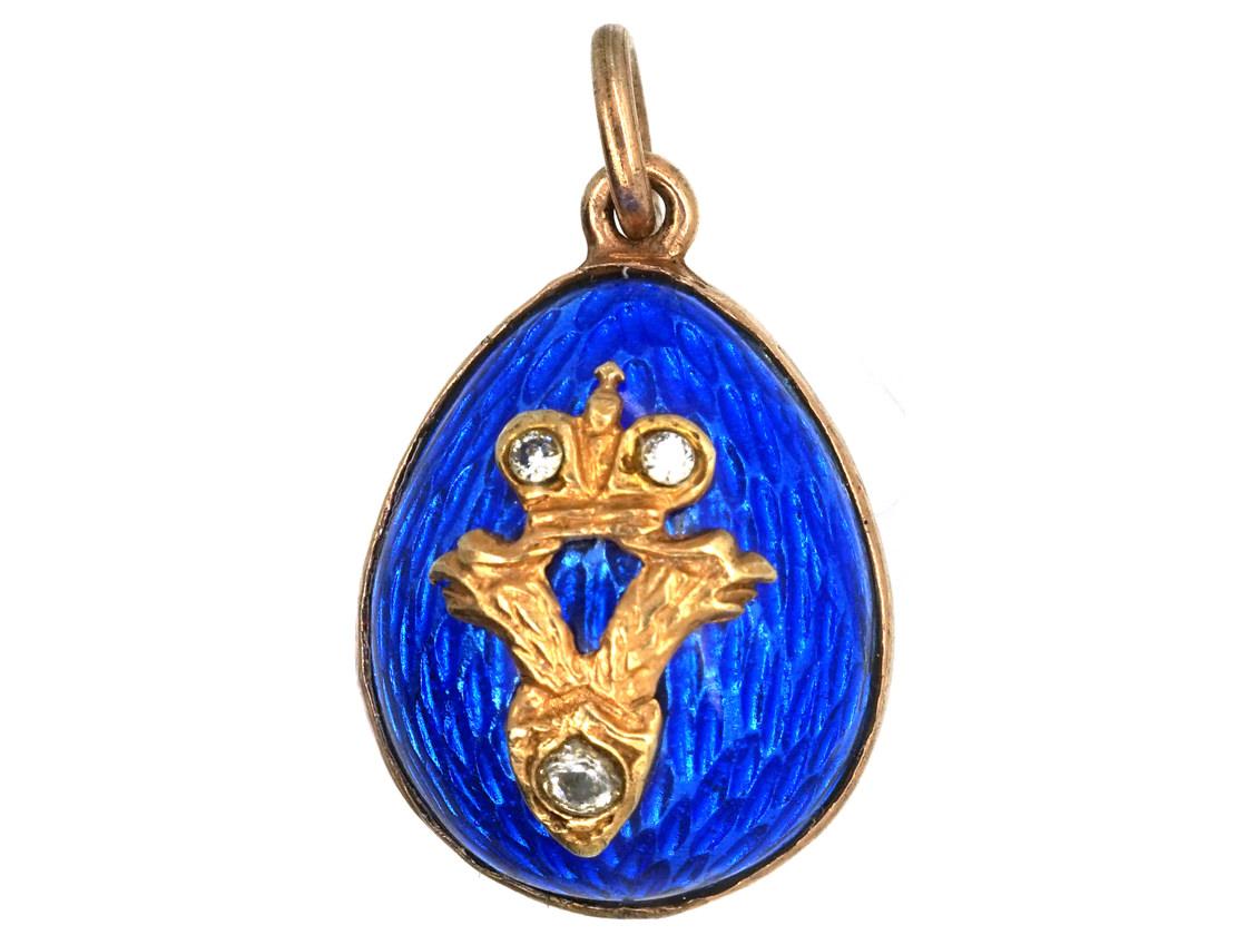 Blue Enamel & Paste Easter Egg