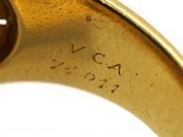 18ct Gold Van Cleef & Arpels Double Leaf Twist Ring