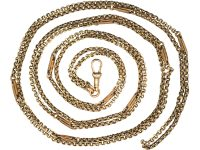 Victorian 9ct Gold Fancy Link Guard Chain
