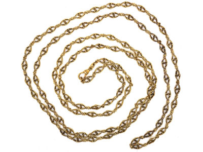 Russian 14ct Gold Guard Chain