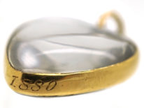 Victorian 18ct Gold Heart Shaped Locket