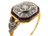 Art Deco 18ct Gold, Platinum, Ruby & Diamond Octagonal Ring
