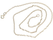 Silver Trace Link Chain