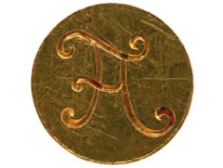 Victorian 18ct Gold Seal with Fleur-de-Lis Motif & Engraved on the Base with the Letter A