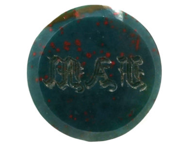 Victorian 15ct Gold Cricket Seal with Bloodstone Base