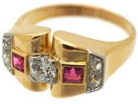 Art Deco 18ct Gold, Ruby & Diamond Geometric Ring