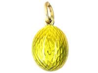 Edwardian Ruby & Yellow Enamel Egg Pendant