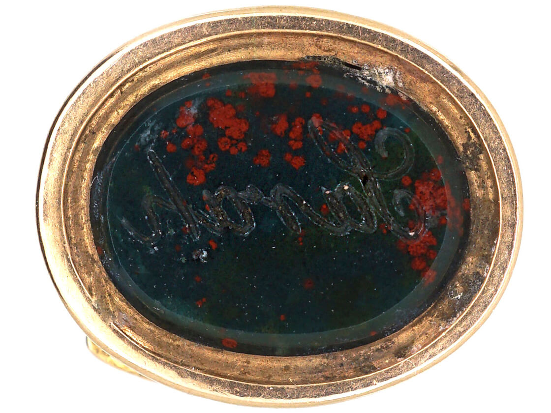 Regency 15ct Gold & Bloodstone Small Seal with the Name Sarah Engraved on Base