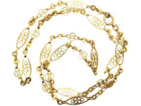 Victorian 18ct Gold Chain with Decorated Links