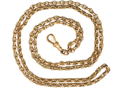 Victorian 9ct Gold Ornate Chain