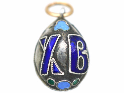 Russian Silver & Enamel Happy Easter Egg Pendant