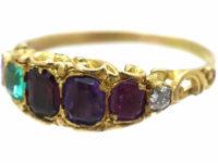 Regency 15ct Gold Regard Ring