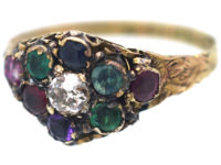 Victorian 9ct Gold Dearest Ring