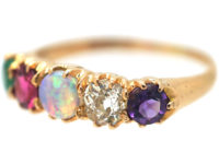 Edwardian 15ct Gold Ring That Spells Adore