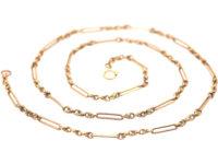 Edwardian Decorative 9ct Gold Chain