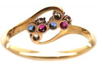 Art Nouveau 18ct Gold, Ruby, Diamond & Sapphire Double Shamrock Ring