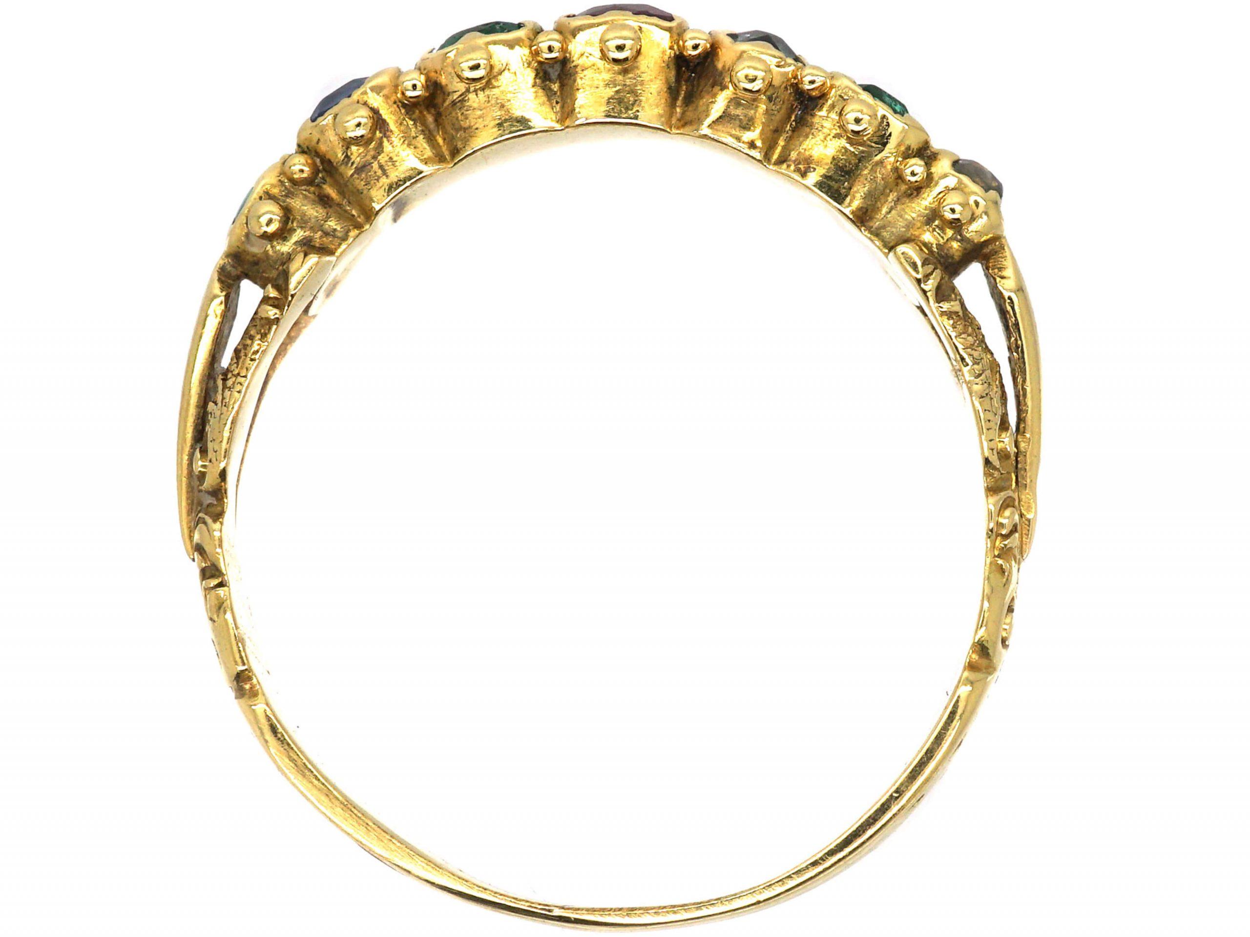 Regency 18ct Gold Ring Spelling Dearest
