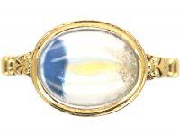 9ct Gold & Cabochon Moonstone Ring