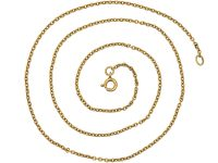 9ct Gold Fine Trace Link Chain