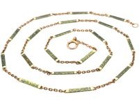 Edwardian 15ct Gold, Pale Sage Green & White Enamel Chain