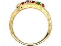 18ct Gold, Ring set with Gemstones That Spell Regard